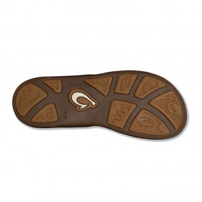 Olukai Women's Kumu Sandals - Off White/Rattan